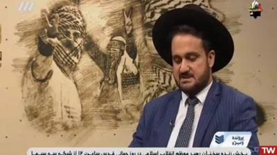 Iran's Chief Rabbi Yehuda Gerami
