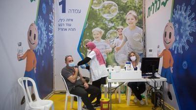 A COVID-19 vaccination center in Hod Hasharon, Israel, Feb. 2, 2021.