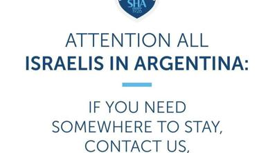 Synagogues in Argentina completely close due to nationwide coronavirus lockdown