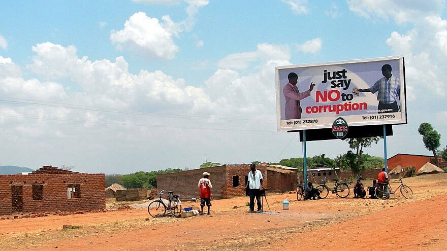 Zambia billboard