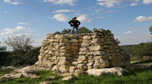 Givat Sher  II