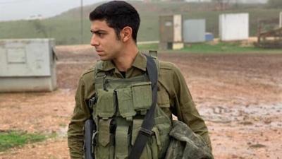 IDF Sgt. First Class Amit Ben-Yigal