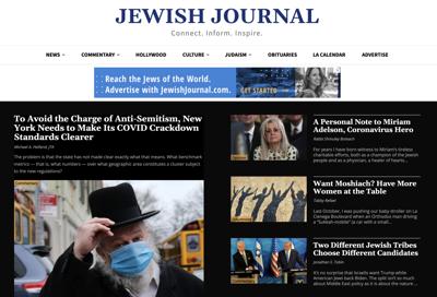 Jewish Journal of Los Angeles