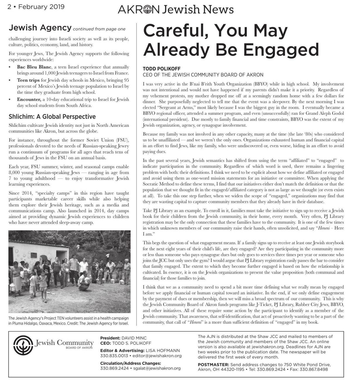 Polikoff's letter to the community in the Akron Jewish News