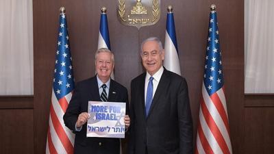 Graham Netanyahu