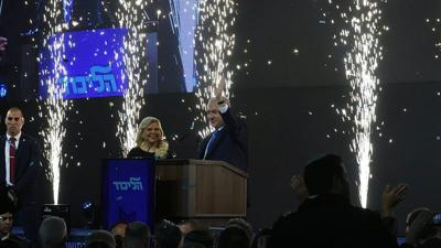 Netanyahu declares victory