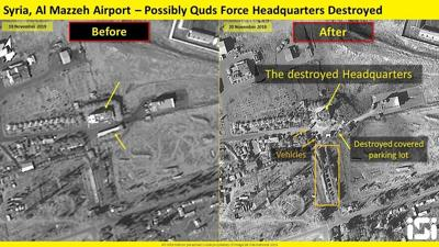 A satellite image of Israel's purported airstrikes on Syria