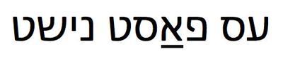 Yiddish Vinkl for September 6