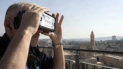 Virtual walking tour