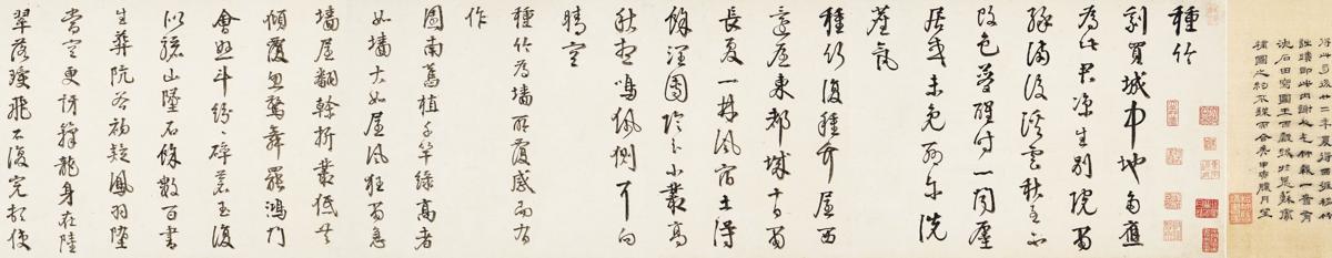 Li Dongyang handscroll.jpg