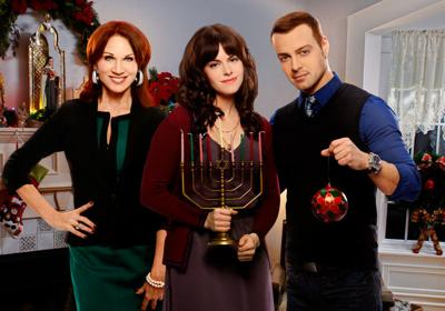 """Hitched for the Holidays"" promo"