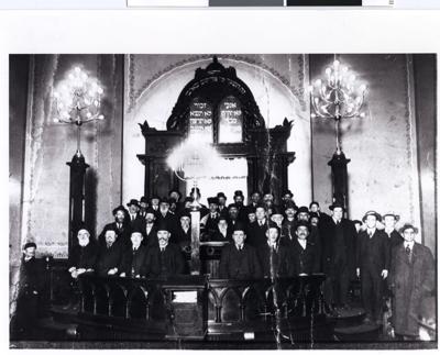 Adas Israel Synagogue, Duluth, Minnesota