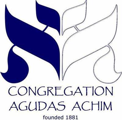 Agudas Achim logo