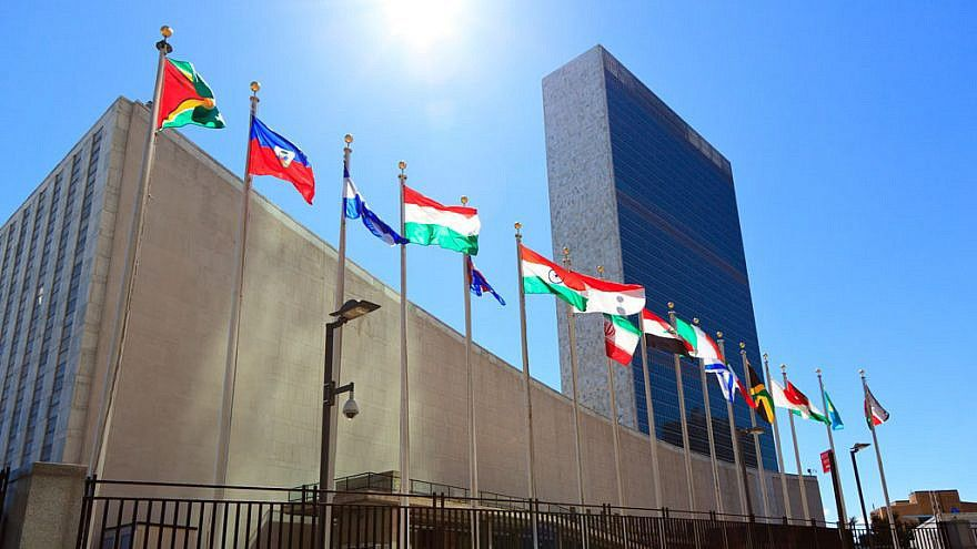 The United Nations building in New York City.