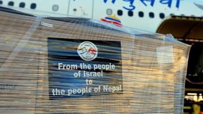 Coronavirus supplies being loaded onto an Air Nepal plane in Israel