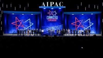 A view of the 2019 AIPAC Policy Conference proceedings in Washington, D.C.