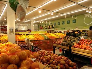 NEW Produce