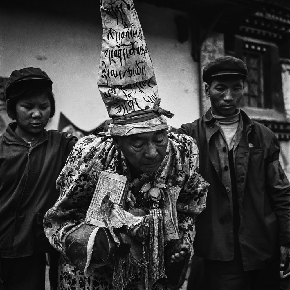 Forbidden Memory: Photographs of the Cultural Revolution in Tibet by Tsering Dorje