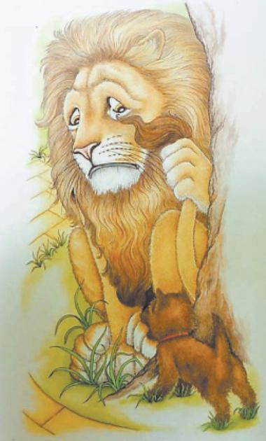 утятам картинка львенка волшебник изумрудного города утрам для