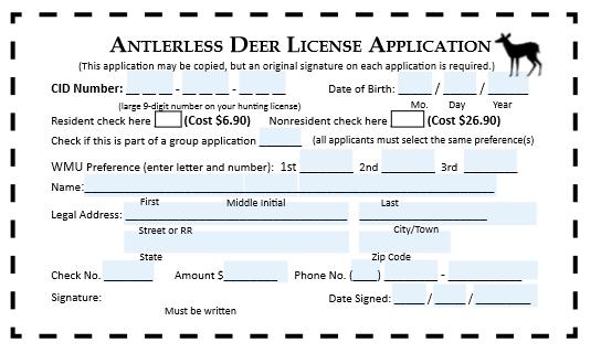 Doe license form