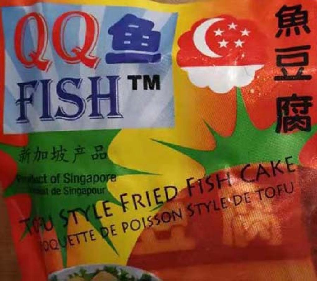 Recall fried fish cake
