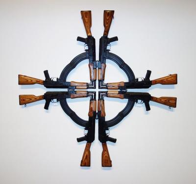 Gun culture exhibit