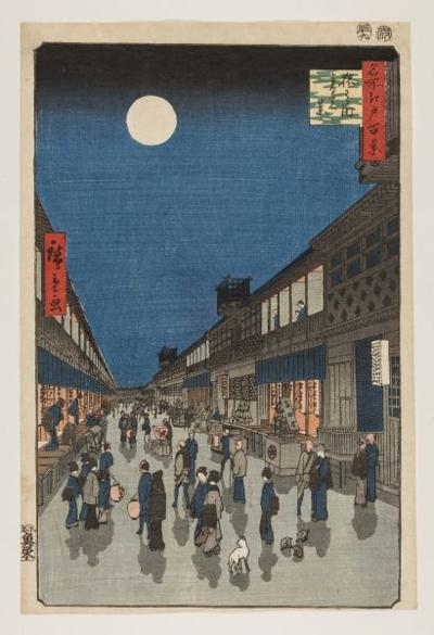 Art: 'Timely and Timeless' exhibit details Japanese woodblock prints in Carlisle