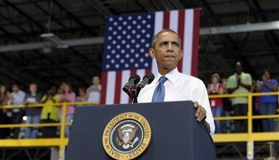 Obama_Hill(4).jpg