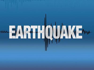 Small quake