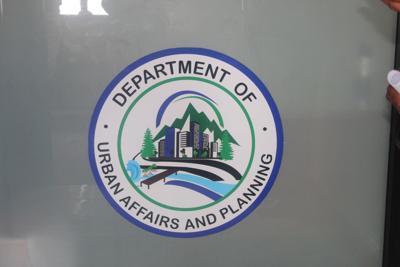 城市事务与计划部成立