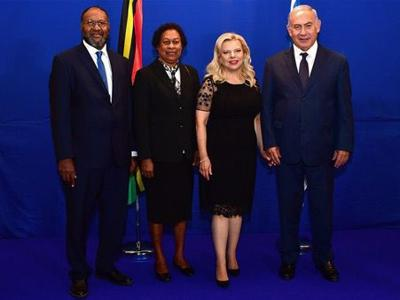 Israel seek Vanuatu's unwavering position to recognise Jerusalem as capital