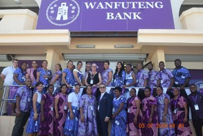 Wanfuteng Bank announces increase to share capital and additional shareholders