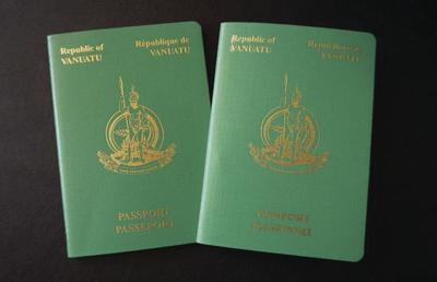 瓦努阿图有家公司向无国籍人出售公民身份
