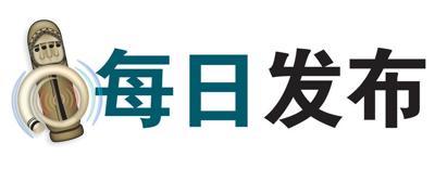 中国国民否认发行伪造钞票
