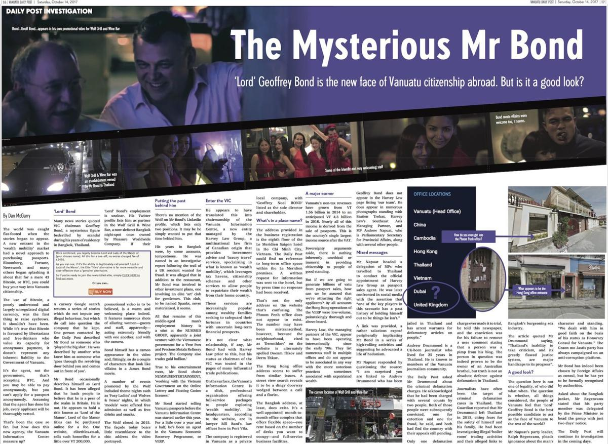 The Mysterious Mr Bond