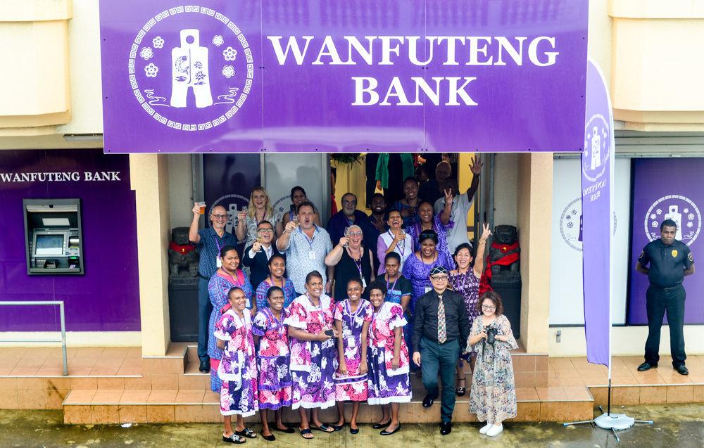 Wanfuteng Bank Promises Genuinely Efficient Services