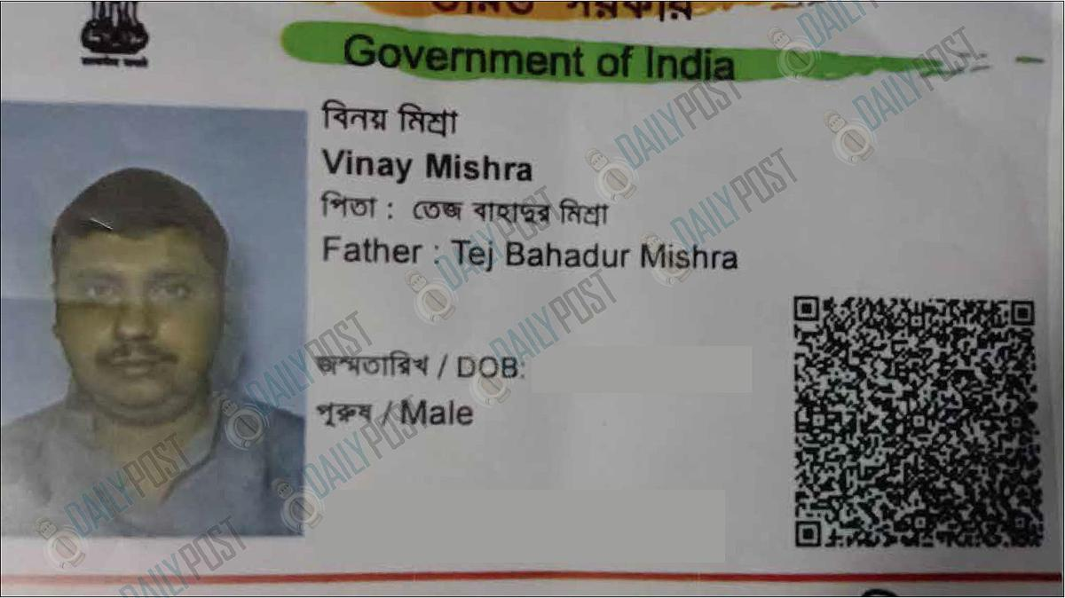 WANTED INDIAN NATIONAL  HAS CLEAN RECORDS:  CITIZENSHIP CHAIRMAN