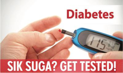 免费糖尿病测试