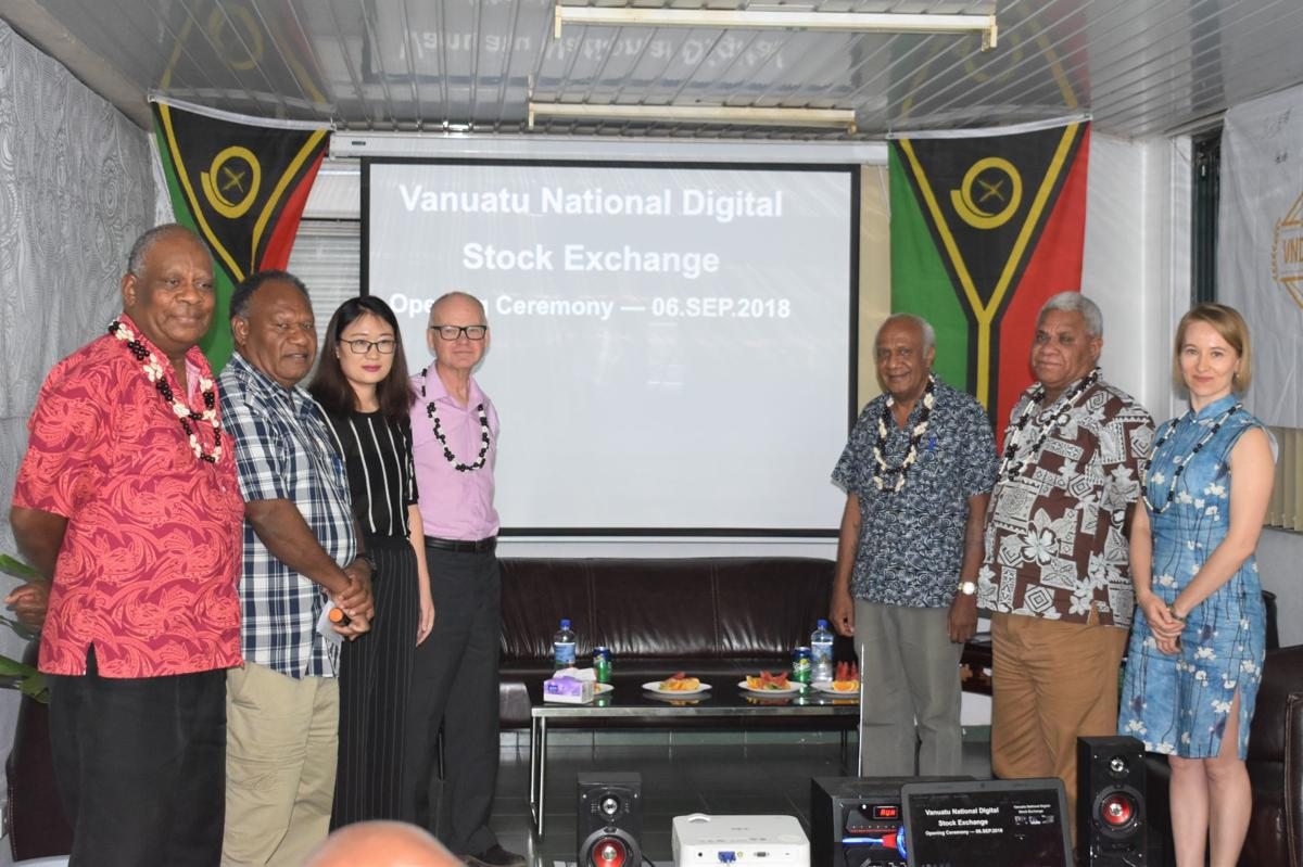 First digital stock exchange office opens