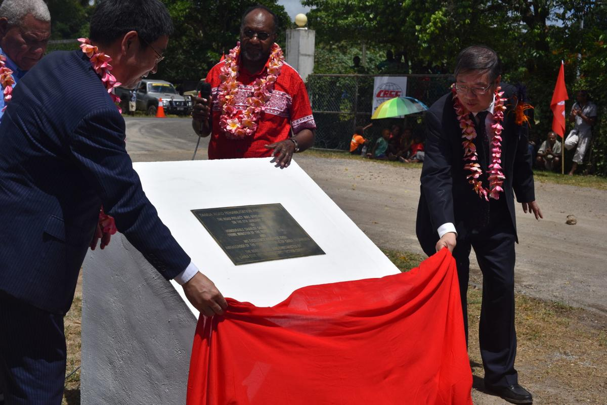 CCECC hands road to Vanuatu government