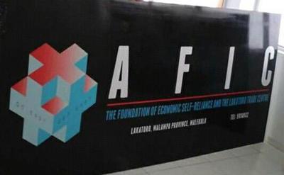 VT320 MILLION MISUSED IN AFIC UNDER TABI