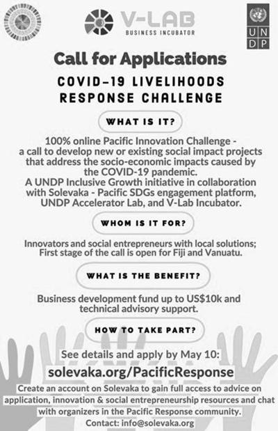 VLAB和UNDP宣布COVID-19应对挑战赛获奖者