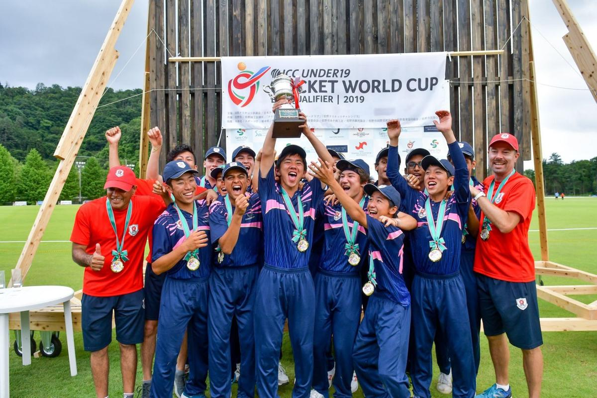 Japan Qualify for ICC U19 Cricket World Cup 2020 For The First Time Ever