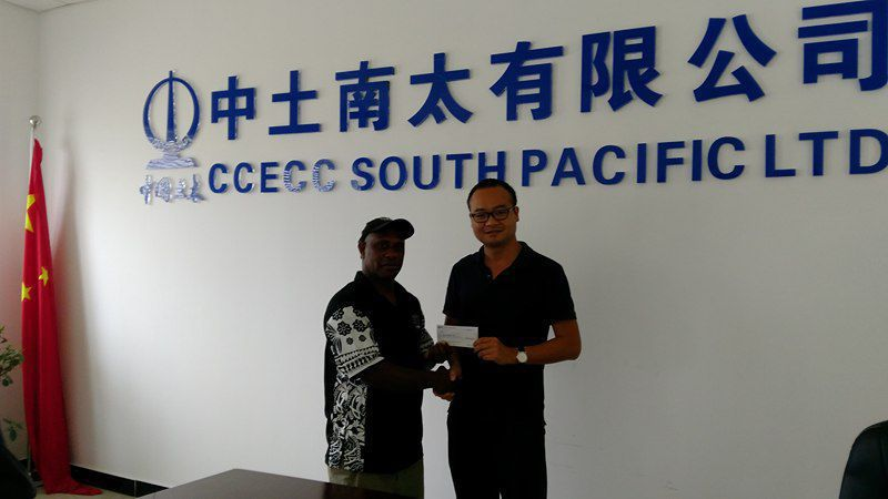 CCECC assistance