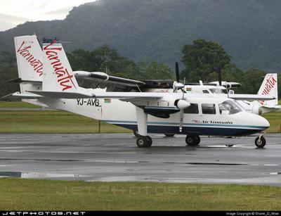 公司面临瓦努阿图航空公司资金刑事指控
