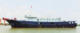 CHINESE FISHING VESSELS SEIZED
