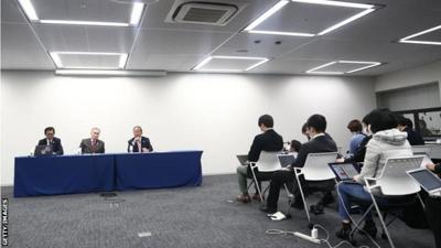 Tokyo new year celebration 2021 election