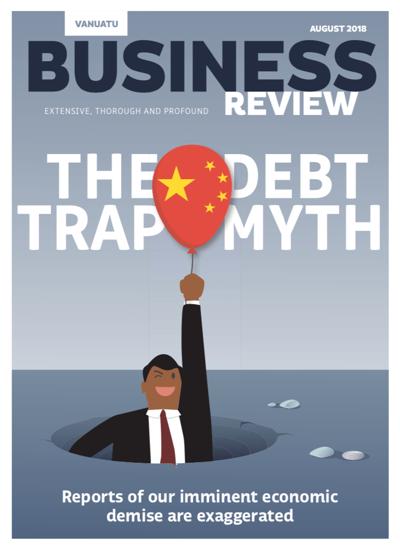 THE DEBT TRAP MYTH