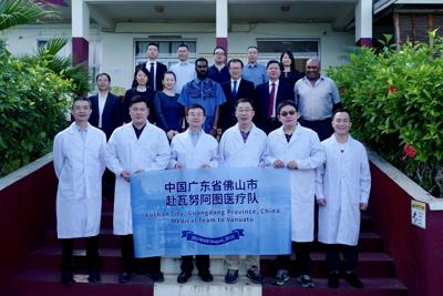 中国广东省佛山瓦努阿图医学专家