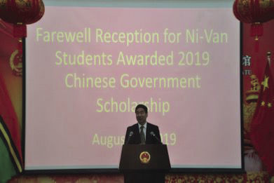中国大使馆为奖学金获得者举办告别招待会